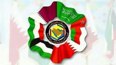 Photo of استشراف مستقبل الخليج العربي في ظل التحديات المفروضة والمتغيرات العربية والدولية
