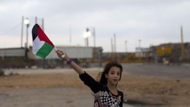 Photo of المعقولية واللامعقولية في الخطاب السياسي الفلسطيني