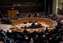 Photo of السلوك التصويتي المصري في مجلس الأمن بين جنوب السودان وفلسطين