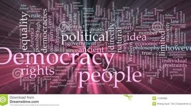 """Photo of العناصر المحققة لاستدامة الترسيخ الديمقراطي في الدول العربية: بين """"الفعالية الحكومية"""" و"""" الأداء الديمقراطي"""