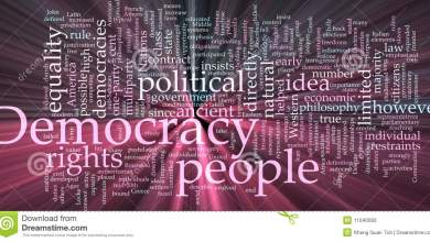 Photo of التطور الديمقراطي المغربي؛ الديمقراطية التمثيلية و الديمقراطية التشاركية من خلال النص الدستوري