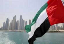Photo of التطبيع الإماراتي الإسرائيلي … أهم بنود الاتفاق