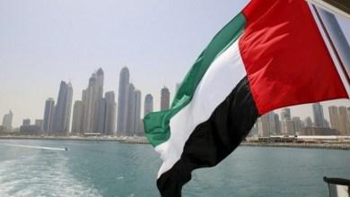 Photo of الحقوق المالية للموظف العام في ضوء قانون الموارد البشرية في الإمارات وقانون الخدمة المدنية الفلسطيني