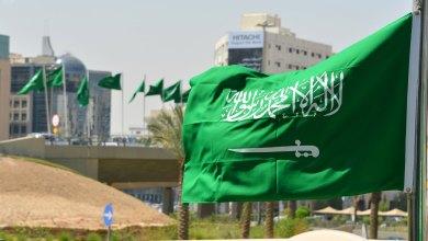 Photo of فعالية السياسة الخارجية السعودية تجاه الأزمة اليمنية (2011 _ 2020)