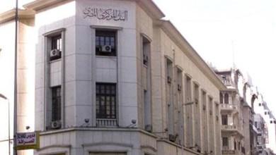 Photo of صندوق مصر السيادي قاطرة للتنمية الاقتصادية المستدامة