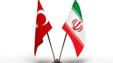 Photo of التقارب الأخير بين إيران وتركيا : هل هو راسخ أم علاقة مواءمات ؟