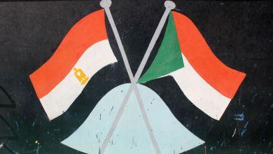 Photo of تقدير لمُقترح تشكيل قوة سودانية – مصرية لحماية الحدود المُشتركة