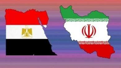 Photo of هل هناك خطوات جديدة للتعاون النفطي بين مصر وايران ؟