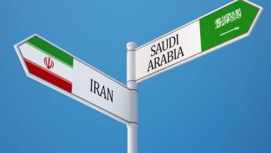 Photo of العلاقات الإيرانية السعودية في ظل الضغوطات الأمريكية 2001-2005