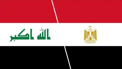 Photo of العراق في الاستراتجية المصرية