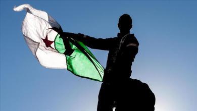 Photo of التسويق السياسي كأداة حديثة للاتصال السياسي في الجزائر