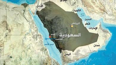 Photo of حملة البحر الأحمر : التحديات والمخاطر التي تواجه التحالف الخليجي والقوات الحوثية