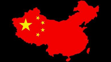 Photo of Do China Lead the World Economically
