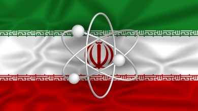 Photo of البرنامج الإيراني ومقترح لنظام عدم الانتشار النووي