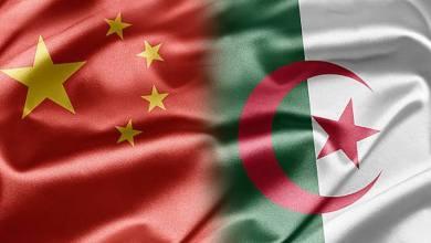 Photo of الحزام والطريق- طريق الحرير الجديد- والعلاقات العربية –الصينية: تزامنا مع الذكرى الـ 60 للعلاقات الجزائرية –الصينية 1958-2018