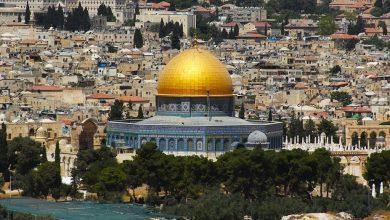 Photo of دعوات زيارة القدس وخطر ضياع القضية الفلسطينية