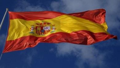 Photo of تطور الوجود الإسباني في منطقة شرق المتوسط