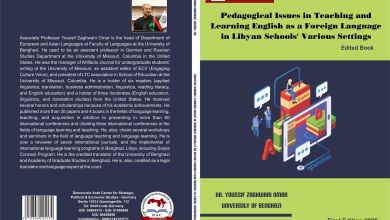 Photo of Pedagogical Issues in Teaching and Learning English as a Foreign Language in Libyan Schools' Various Settings
