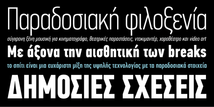 Din Text Compressed Pro Font Family