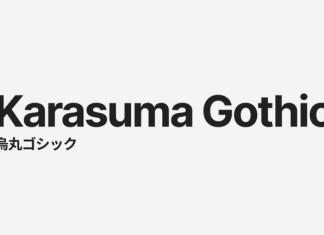 Karasuma Gothic Font