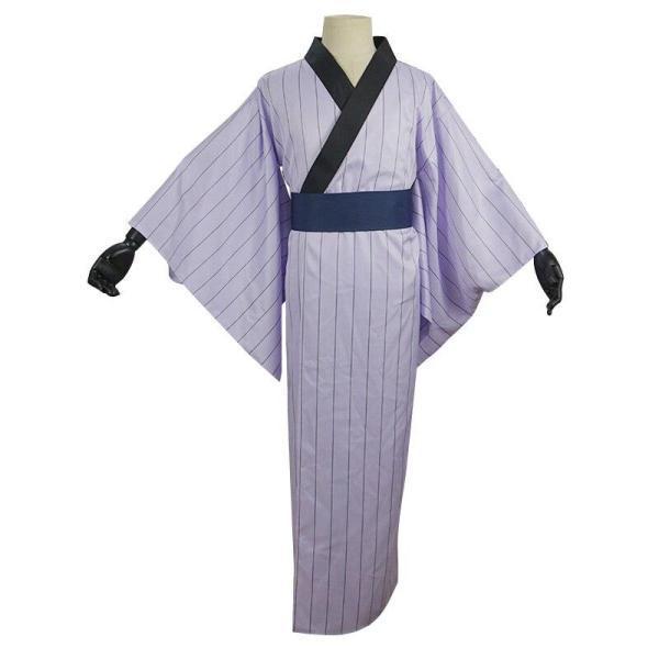 inosuke bathrobe
