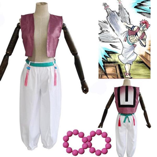 akaza cosplay