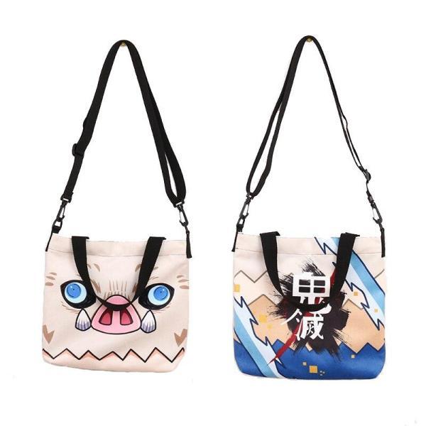 inosuke_shoulder_bag