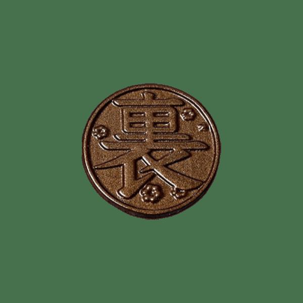 kanao coin flip