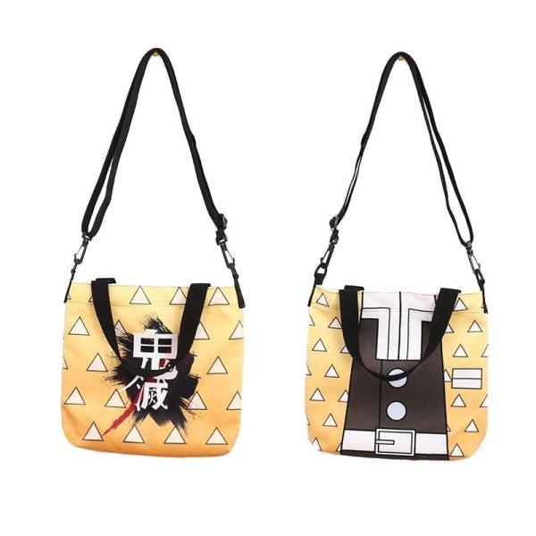 zenitsu bag haori pattern