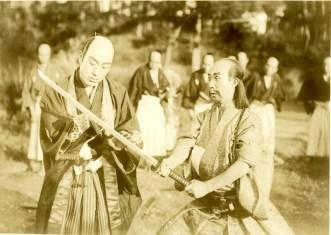 Kokushi Muso