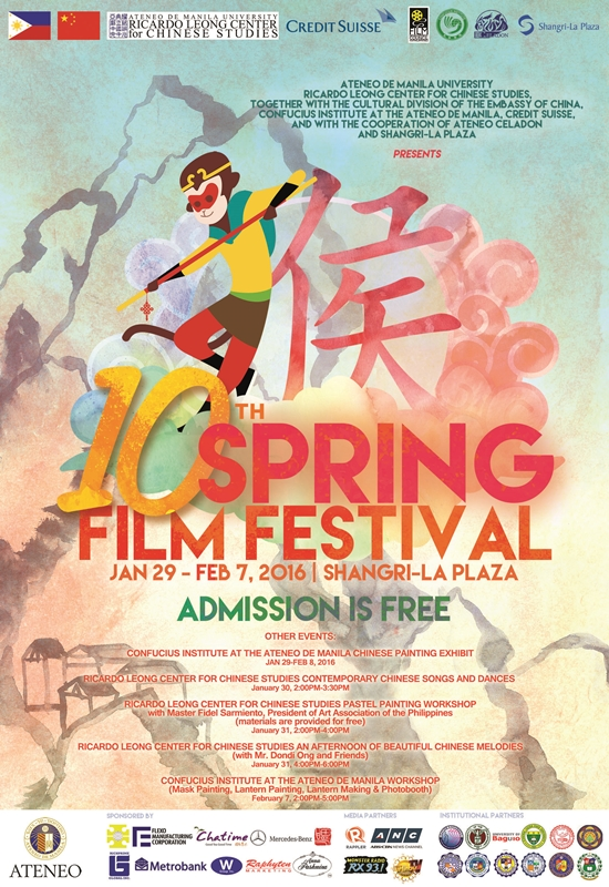 [Film] Your Complete Guide to the 10th Spring Film Festival