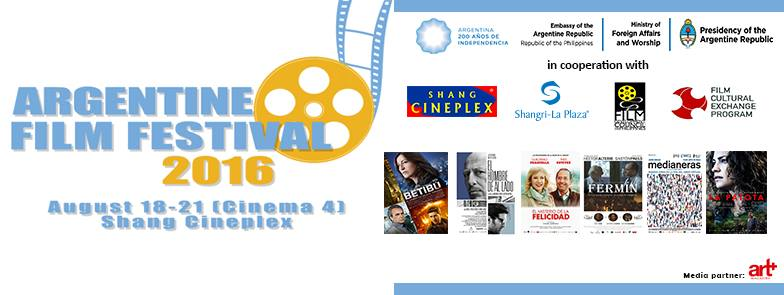 [Film] 2nd Argentine Film Festival at the Shang, Aug 18-21
