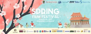 [Film] Guide to the 11th Spring Film Festival
