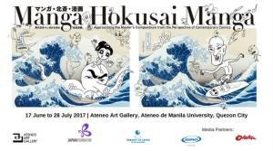 [Art] Past and Present: Manga Hokusai Manga