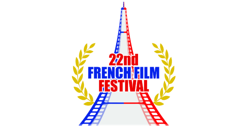 [Film] 22nd French Film Festival