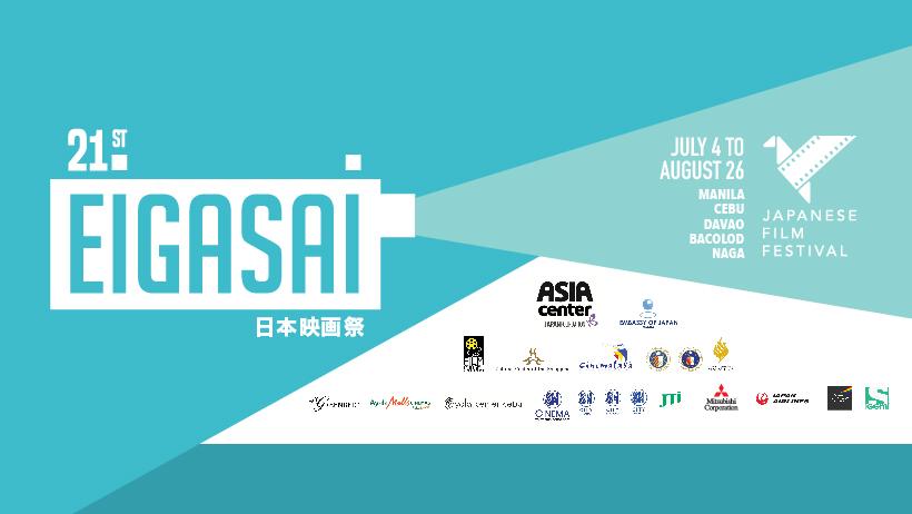 [Film] Japanese Film Festival | EIGASAI 2018