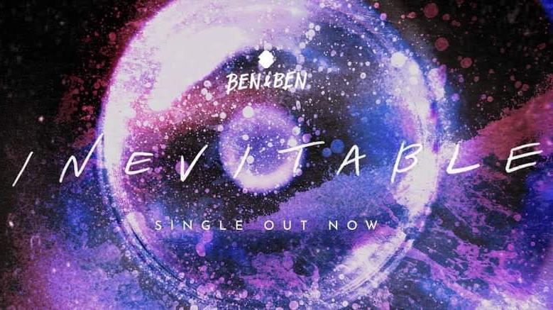 "Ben&Ben surprise listeners with Valentine's-themed track ""Inevitable"""