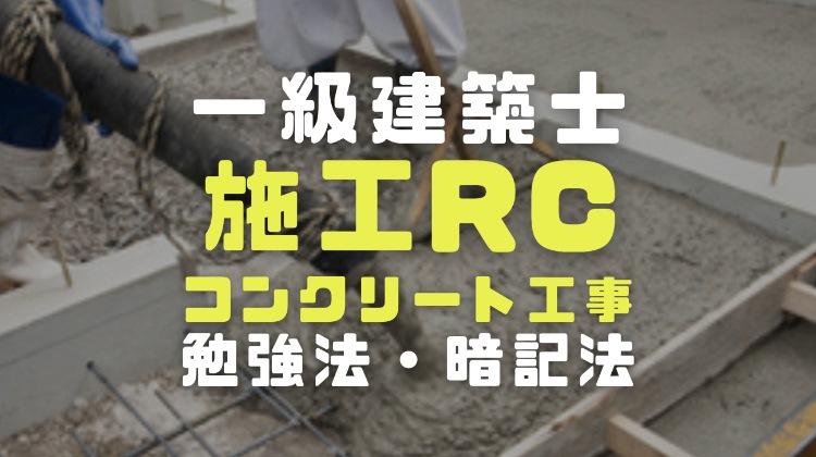 生コンクリート打設工事の画像