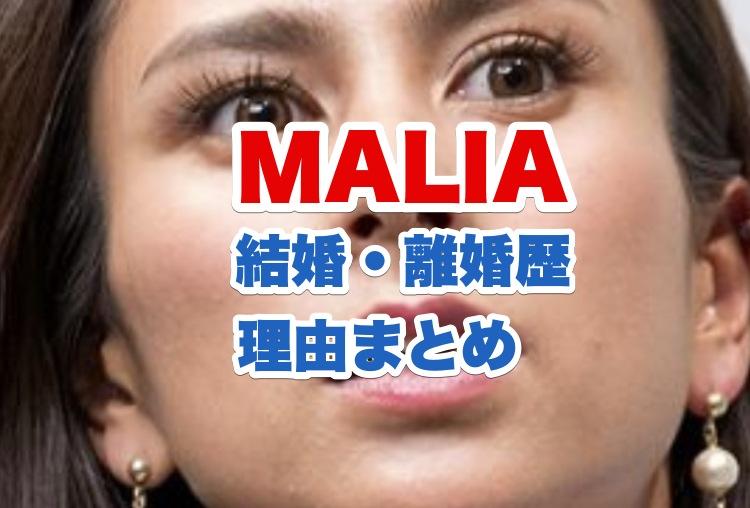 マリアのアップ画像