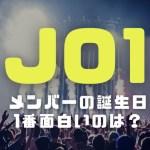 jo1の画像