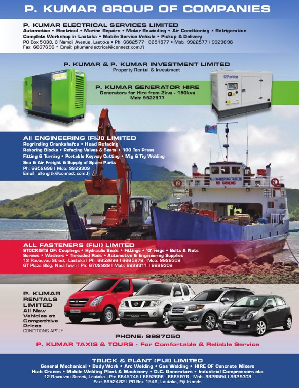 All Engineering (Fiji) Ltd