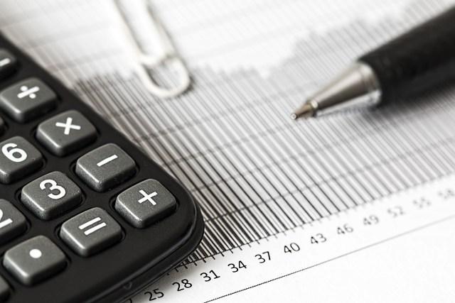 Conosci il prestito Santander e come richiederlo