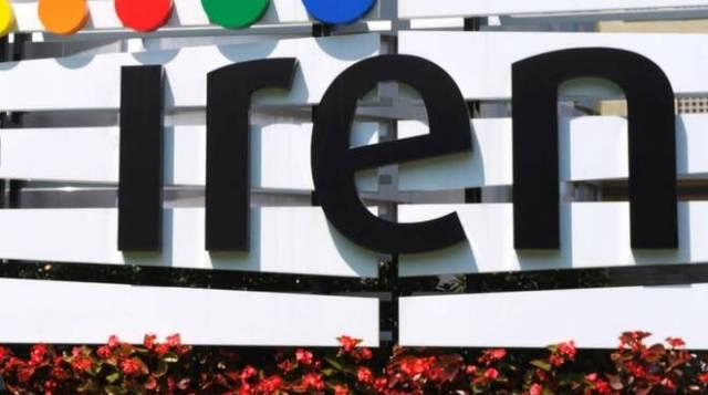 Nuove offerte di lavoro sono state annunciate dal Grupo Iren