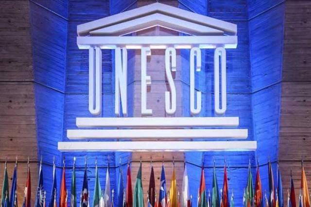 L'Unesco ha aperto nuove opportunità di lavoro: Guarda come candidarti