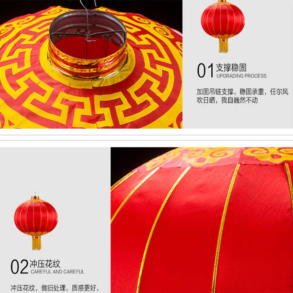 Chinese Wedding Decorations Detail Feedback Questions About 1pc Chinese New Year Lantern Chinese