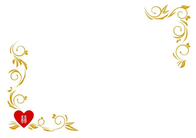 Christian Wedding Invitation Designs Christian Wedding Card Designs Blank Best Resume Examples