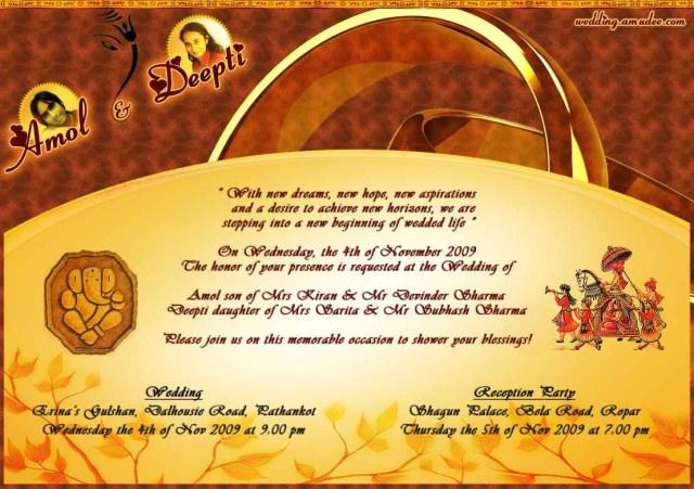Hindu Wedding Invitations Hindu Wedding Invitations Hindu Wedding Invitations For Invitation