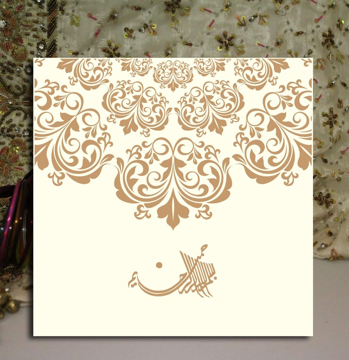 Muslim Wedding Invitations Cream Foiled Muslim Wedding Cards Ssc28c 085 Special Shaadi