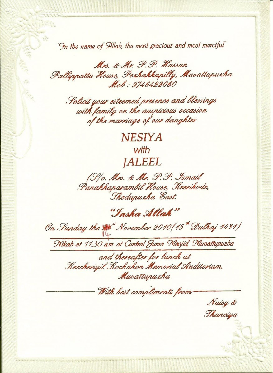 Muslim Wedding Invitations Image Result For Muslim Wedding Invitation Cards In Kerala Dress