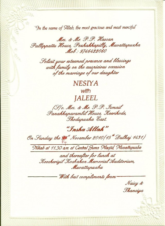 Muslim Wedding Invitations Image Result For Invitation Cards In Kerala Dress